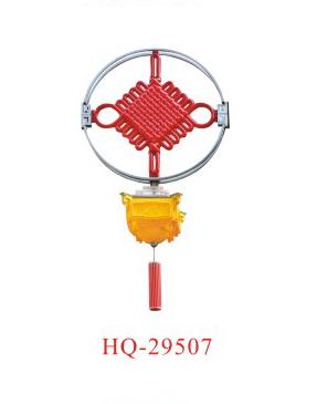 HQ-29507